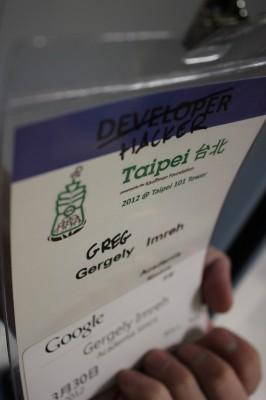 StartupWeekend Taipei 2 badge