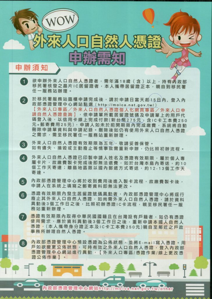 Chinese language version of the application info. Click to see the full version.