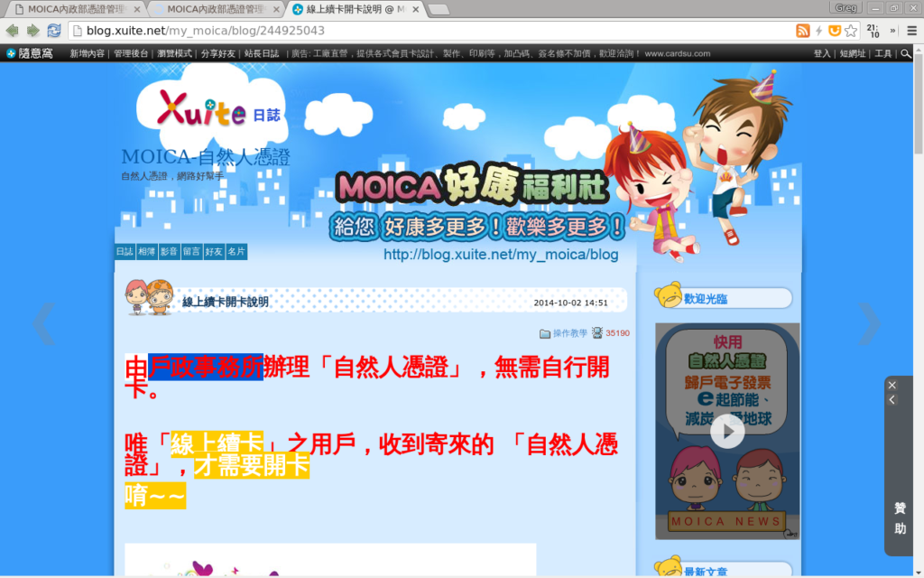 MOICA help blog help article header (continues below on the page)