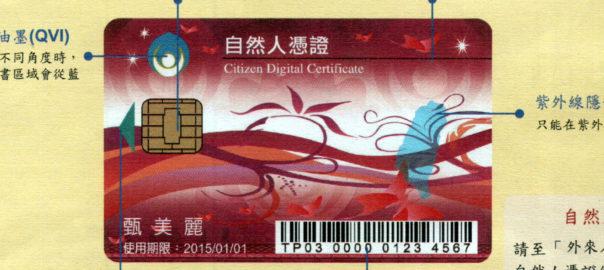 MOICA Card