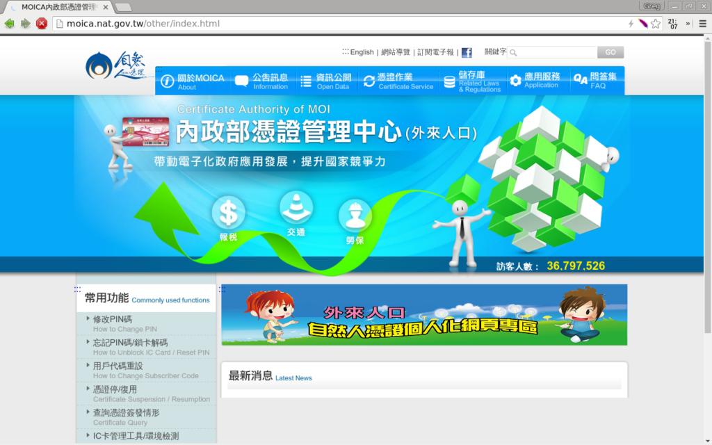 MOICA Site